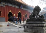 Entrance of the Lama Temple.