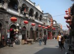 The Qianmen shopping district ('Coloured Glaze Street').