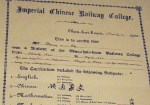 Certificate from the Imperial Chinese Railway College, signed by one Professor Ernest Sprague from UCL.