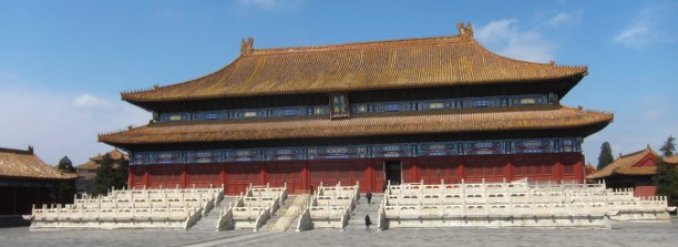 The Imperial Ancestral Temple.