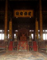 The Dragon Throne - the throne of the Chinese Empire.