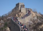 The great wall of people.