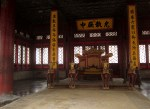 Throne in the Zhonghedian.
