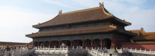 Qianqinggong (The Palace Of Heavenly Purity) - the first hall of The Inner Court.