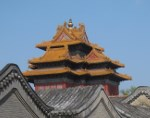 One of the Forbidden City's corner turrets.