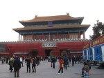 Shenwumen (The Gate Of Divine Prowess) - the northern exit from the Forbidden City.