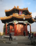 One of the towers in Jingshan Park.