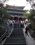 Tower at the summit of Jingshan Park.