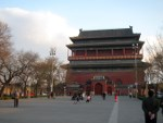 The drum tower.