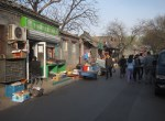 Several areas of Beijing are made up of quaint hutongs (traditional streets).