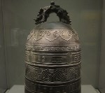 Bell from one of Zheng He's ships.