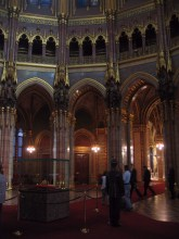 The dome hall, holding the Holy Crown Of Hungary
