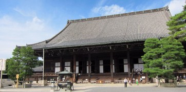 Chion-in (a temple).