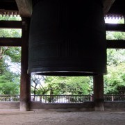 Until the 20th century, the bell at Chion-in was the heaviest in the world (5 times as heavy as Big Ben). It remains the heaviest in Japan.