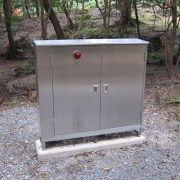 These computers can be found everywhere in Japan, even in the forest.