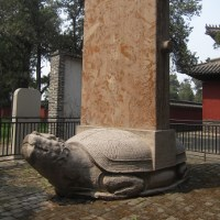 The Chenghua Stele, which was damaged in the Cultural Revolution.