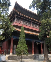The Kuiwen Library Pavilion (originally built 1018; this version from 1504).