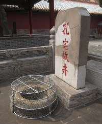 A well reputedly used by Confucius.