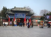 Entrance gate of the Cemetery Of Confucius.