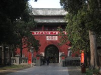 Gate in the Cemetery Of Confucius.