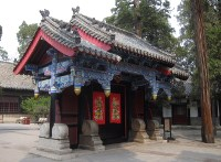 The Gate Of Double Glory, only opened for ceremonial events.