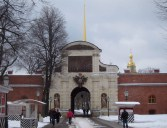 A gate of the Peter And Paul Fortress