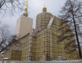 Peter And Paul Cathedral (under cover)