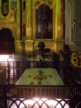 The tomb of Peter The Great