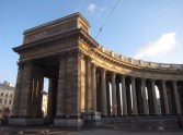 Wing of Kazan Cathedral