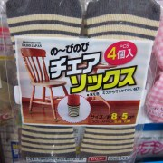 In Japanese department stores you can find all sorts of wonders. These are socks for furniture.