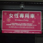 Women-only carriage.
