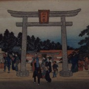 An example of ukiyo-e (a woodblock print).