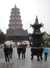 The Great Wild Goose Pagoda.