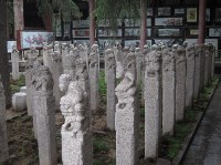 Carved pillars.